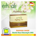 erhsali brightening soap nasa