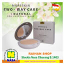 moreskin two way cake natural