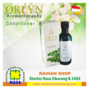orlyn conditioner